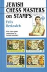 jewish-chess-masters-on-stamps-felix-berkovich